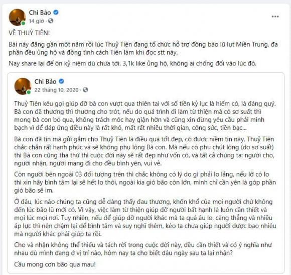 Chi Bảo, Thủy Tiên, Sao kê, Lùm xùm