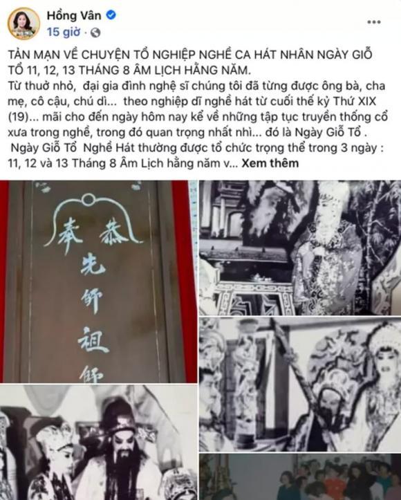 NSND Hồng Vân, sao Việt