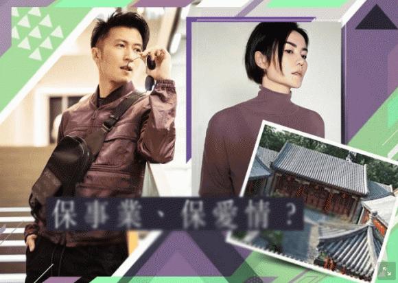 Vương Phi và Tạ Đình Phong, sao hoa ngữ, Chương Bá Chi