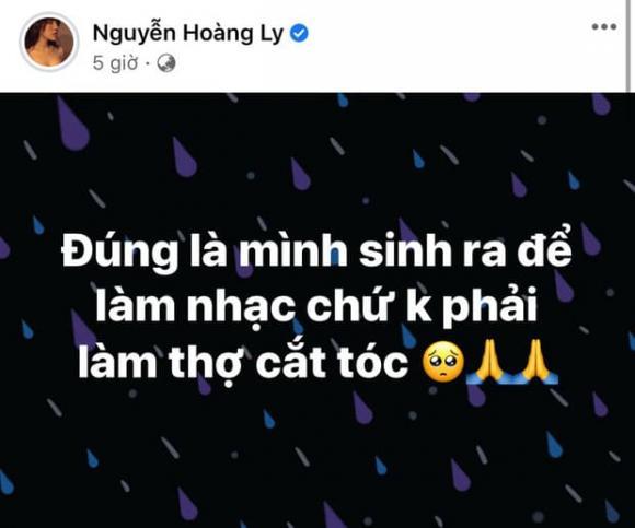 Anh Tú, Lyly, Sao Việt, Hẹn hò