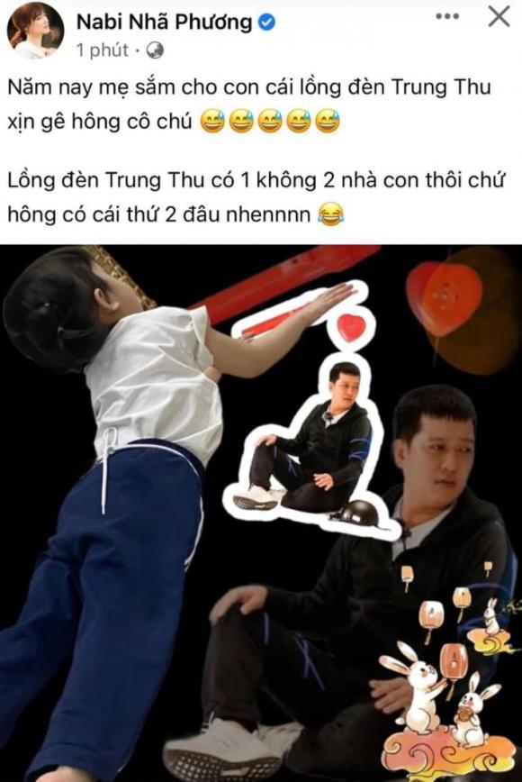 danh hài Trường Giang, sao Việt