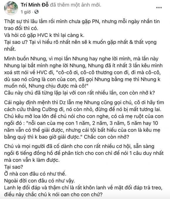 ca sĩ Phi Nhung, ca sĩ Hồ Văn Cường, sao Việt, hồ văn cường