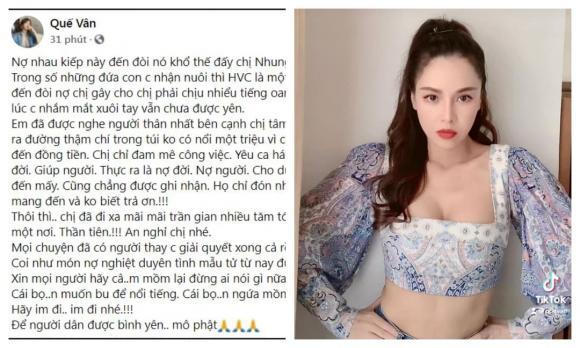 Hồ Văn Cường, Sao Việt, Nam ca sĩ, Phi Nhung