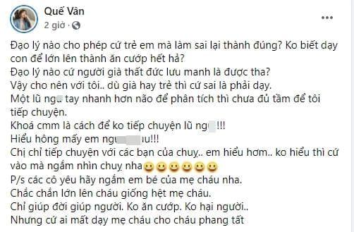 Quế Vân, Hồ Văn Cường, sao Việt