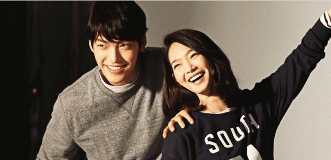 Kim Woo Bin xuất hiện rạng rỡ sau khi chiến thắng ung thư ai cũng mừng cho Shin Min Ah 5