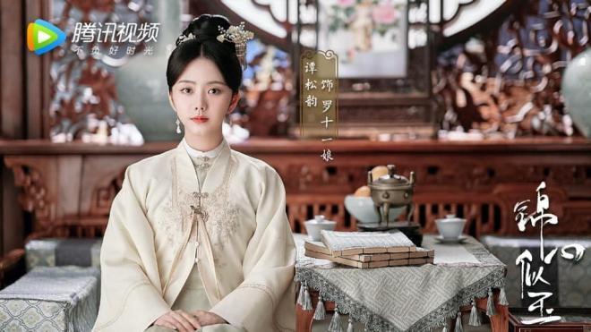 9 phim cổ trang Hoa ngữ hot nhất hiện nay của Triệu Lệ Dĩnh Dương Mịch Hứa Khải La Vân Hi 7