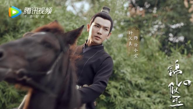 9 phim cổ trang Hoa ngữ hot nhất hiện nay của Triệu Lệ Dĩnh Dương Mịch Hứa Khải La Vân Hi 6