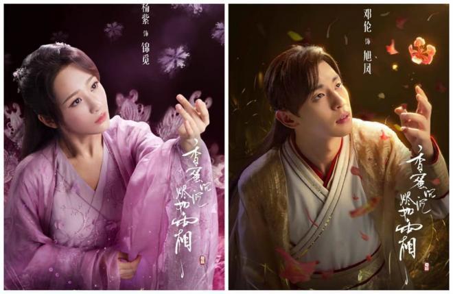 9 phim cổ trang Hoa ngữ hot nhất hiện nay của Triệu Lệ Dĩnh Dương Mịch Hứa Khải La Vân Hi 5