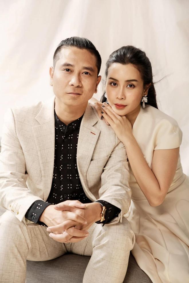 sinh nhật Lưu Hương Giang 1