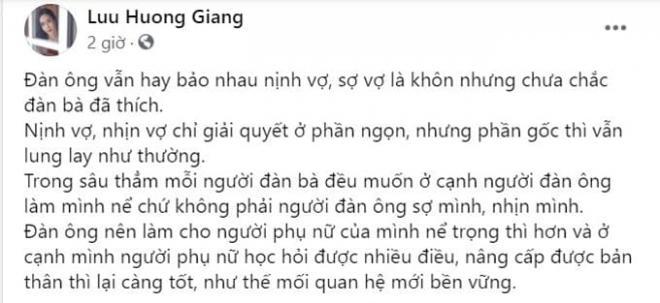 Lưu Hương Giang 0