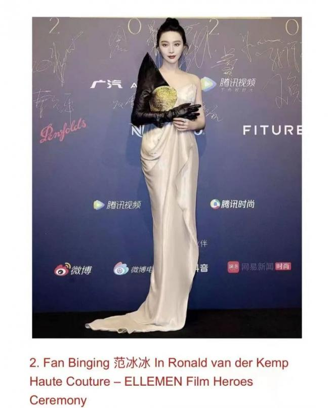 Phạm Băng Băng vẫn lọt top sao mặc đẹp nhất năm 2020 3