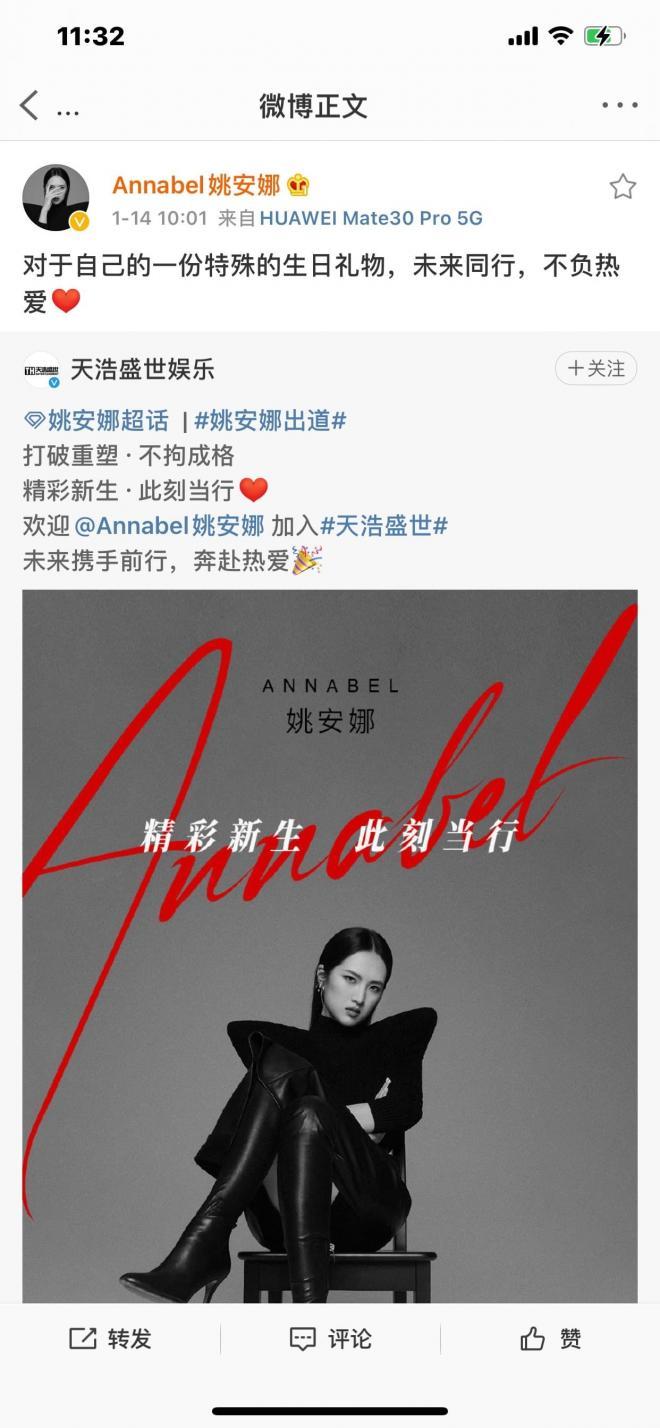 Thiên kim tiểu thư tập đoàn Huawei chính thức gia nhập showbiz, từ gia thế đến học vấn đều 'hàng khủng' 0