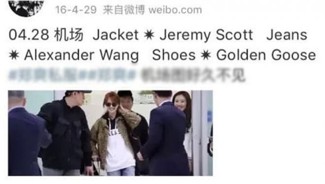 Lee Jong Suk bất ngờ bị nghi vấn là người đàn ông mà Trịnh Sảng ngoại tình giữa scandal đẻ thuê của nữ diễn viên 0