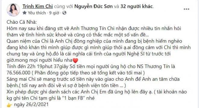 chu-ngoisaovn-w717-h392 0