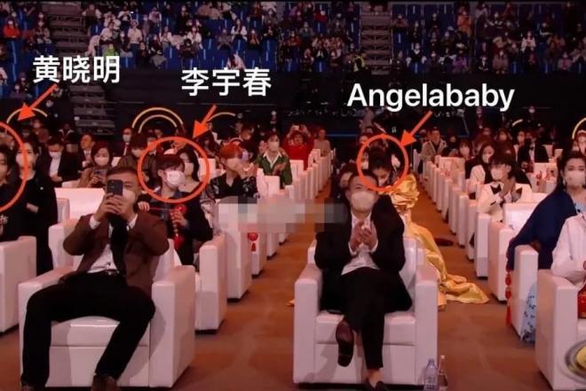 Angelababy mặc áo đôi với chồng đi chơi, người trong cuộc tiết lộ Huỳnh Hiểu Minh đang phải cố gắng hết mình để níu kéo bà xã 6