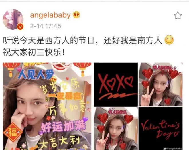 Angelababy mặc áo đôi với chồng đi chơi, người trong cuộc tiết lộ Huỳnh Hiểu Minh đang phải cố gắng hết mình để níu kéo bà xã 18