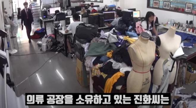 Hoa hậu Hàn Quốc và chồng kém 18 tuổi bị 'phốt' phông bạt: nhà siêu sang là nhà đi thuê, chức CEO cũng là 'chém gió' 3