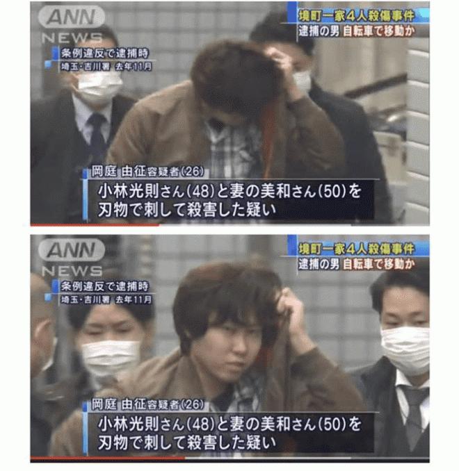 Tên tội phạm thu hút sự chú ý của các thiếu nữ Nhật Bản, đến lúc bỏ khẩu trang ra dân tình phản ứng thế nào? 7