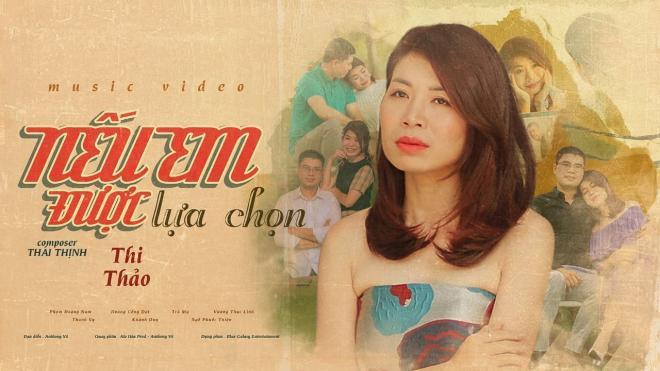 Diễn giả Thi Thảo, MV Nếu em được lựa chọn