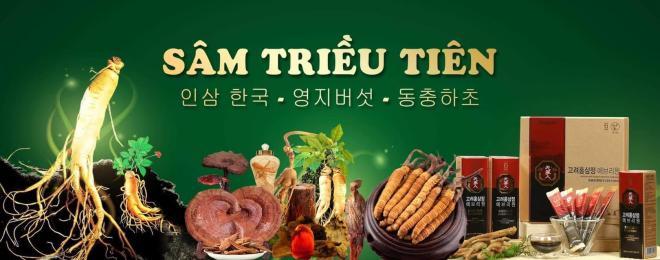 Sâm Triều Tiên, Thực phẩm bổ sung, Hàn Quốc