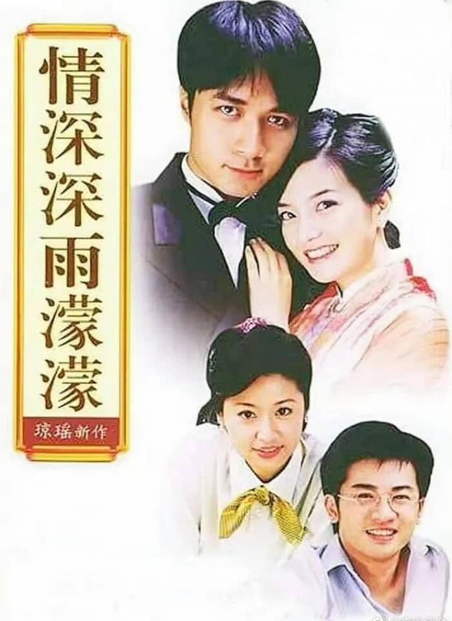 Triệu Vy và Trịnh Sảng bị xóa ảnh, hàng loạt poster phim kinh điển biến thành 'đam mỹ trá hình' 11