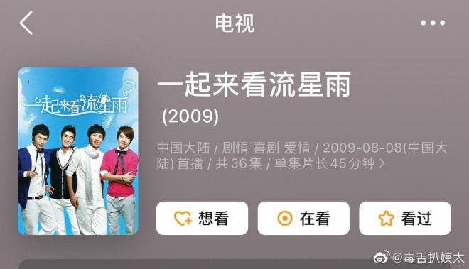 Triệu Vy và Trịnh Sảng bị xóa ảnh, hàng loạt poster phim kinh điển biến thành 'đam mỹ trá hình' 7